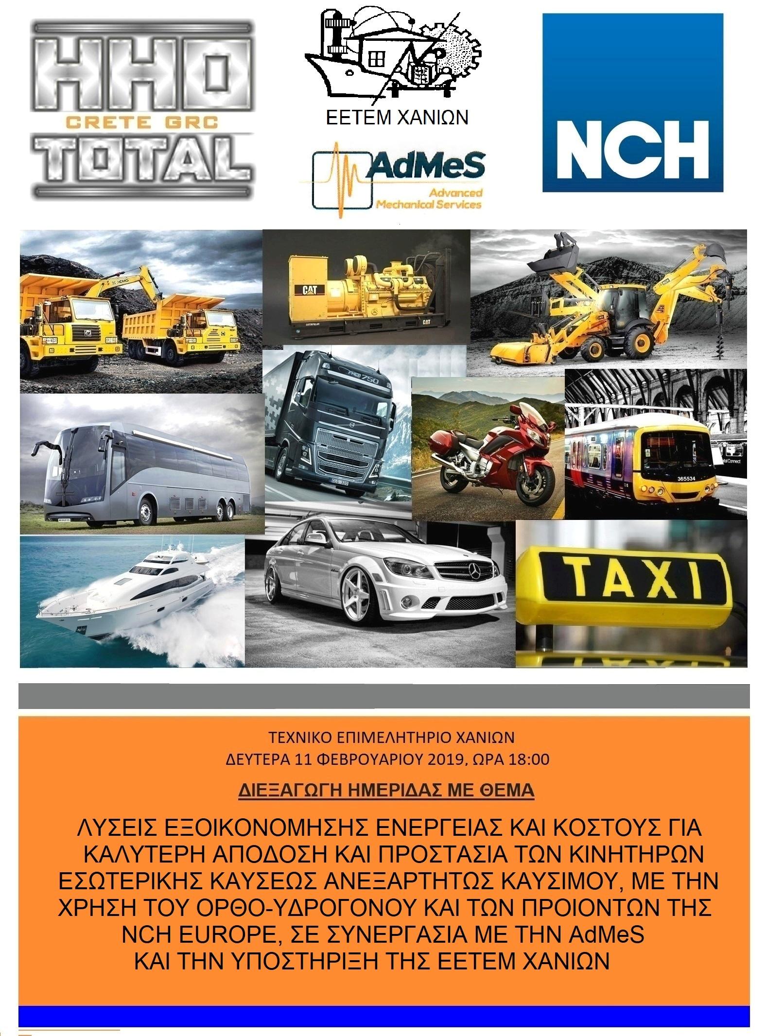 Brochure 02.2019 ORTHO - ADMES